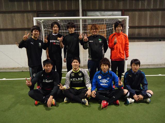 FC-AMISOL