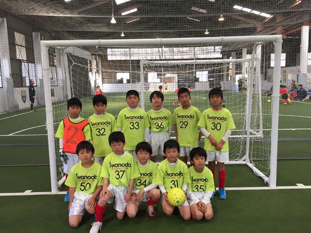 岩野田サッカー少年団