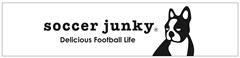 サッカージャンキー
